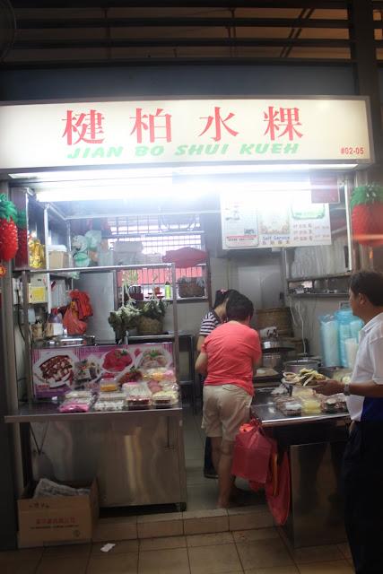 Singapore Hawker, Tiong Bahru Jian Bo Shui Khui