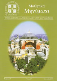 2009 Magazine