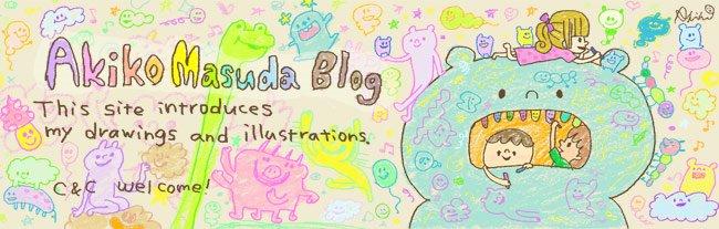 Akiko Masuda Blog