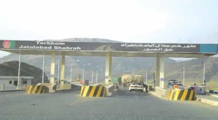 Northern Ring Road Peshawar