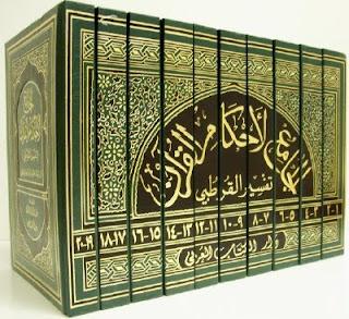 Terjemahan Tafsir Qurtubi Pdf To Jpg Managestaff