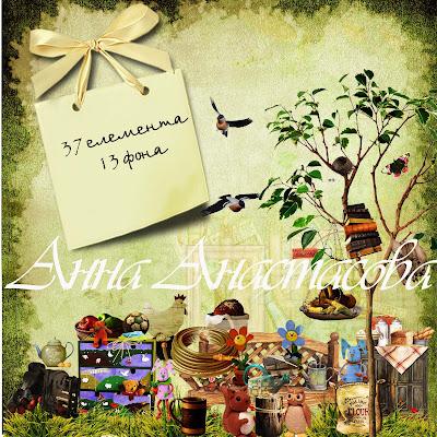 http://3.bp.blogspot.com/_TYdQ-h59ZNs/SwGcSI5X9XI/AAAAAAAAAKg/rLohTLm3hKM/s400/pre.jpg