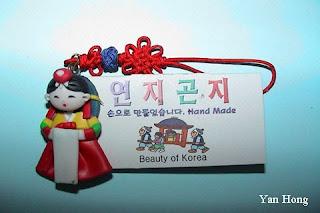Kraf Tangan Korea Selatan