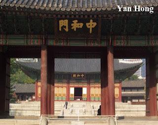 Istana Deoksu