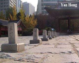 南韩首尔德寿宫