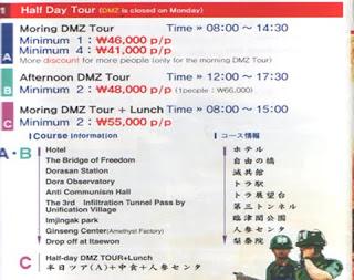 Risalah Pelancongan Korea Selatan
