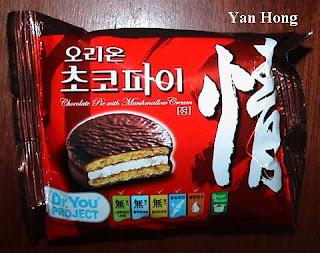 Pai Coklat Korea Selatan