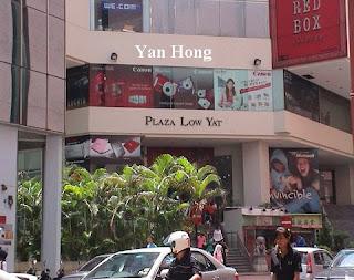 Kuala Lumpur Plaza Low Yat