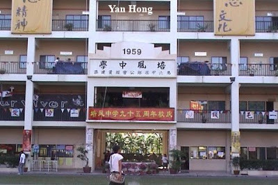 Pay Fong Secondary School