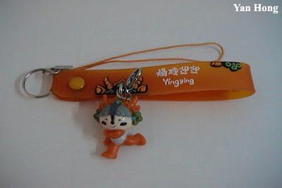 Fuwa Yingying