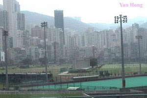 Hong Kong Happy Valley Racecourse