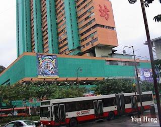 新加坡珍珠坊