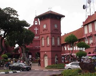 Dataran Belanda Melaka