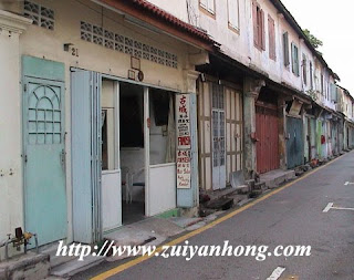 Malacca Jalan Jawa