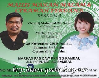 Ceramah Perdana Pas Sungai Rambai Melaka