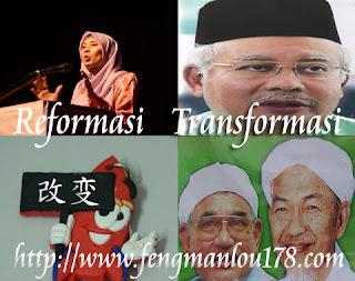 Malaysia Needs Change