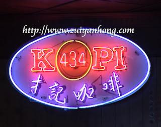434 Sai Kee Kopitiam