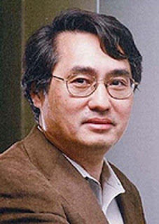 Fuyu Tamanoi, Ph.D.