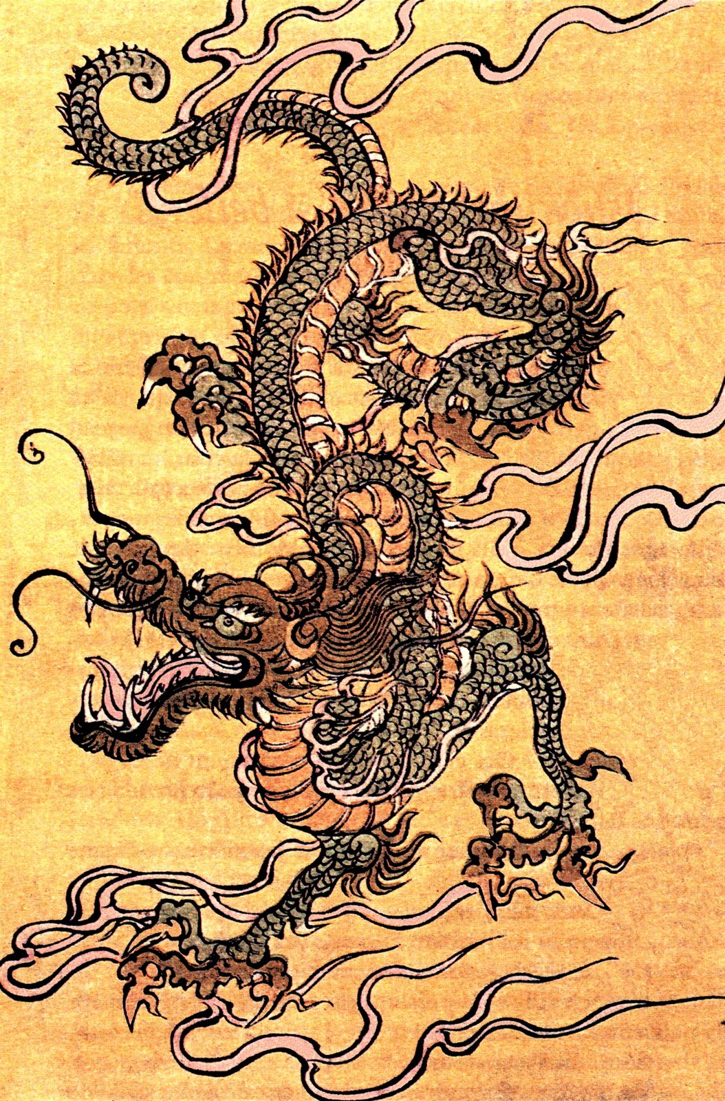 Japanese dragon, Chinese school, 19th Century Public ...