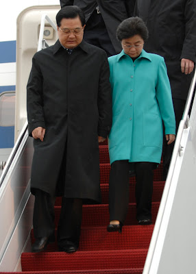 President Hu Jintao and First Lady Liu Yongqing