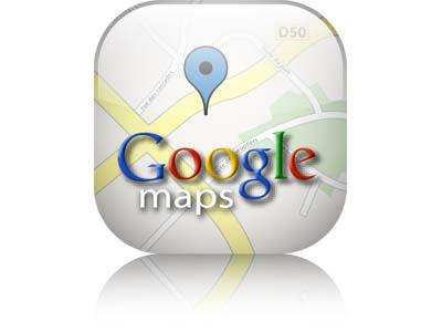 شرح تشغيل برنامج google maps ع جميع الأجهزة