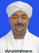 Sayyidi Hassan