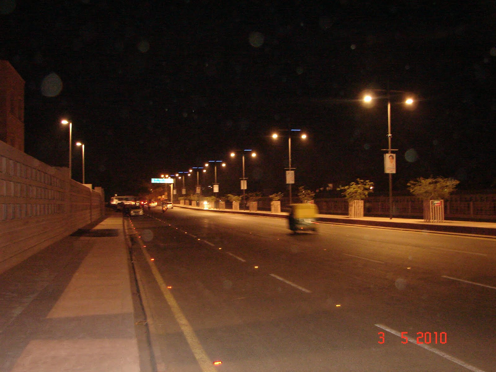 New Lucknow: Night Images of Lucknow