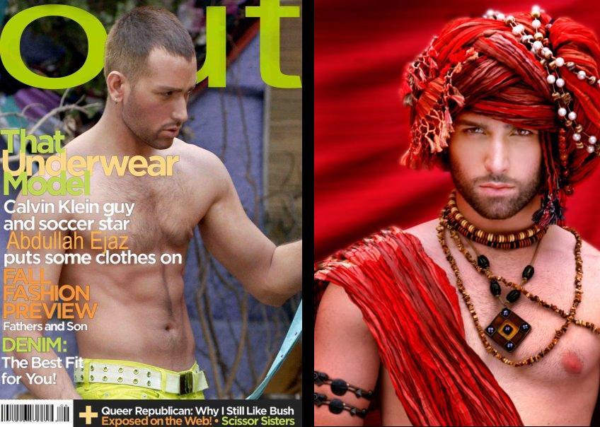 Sexy pakistani gay