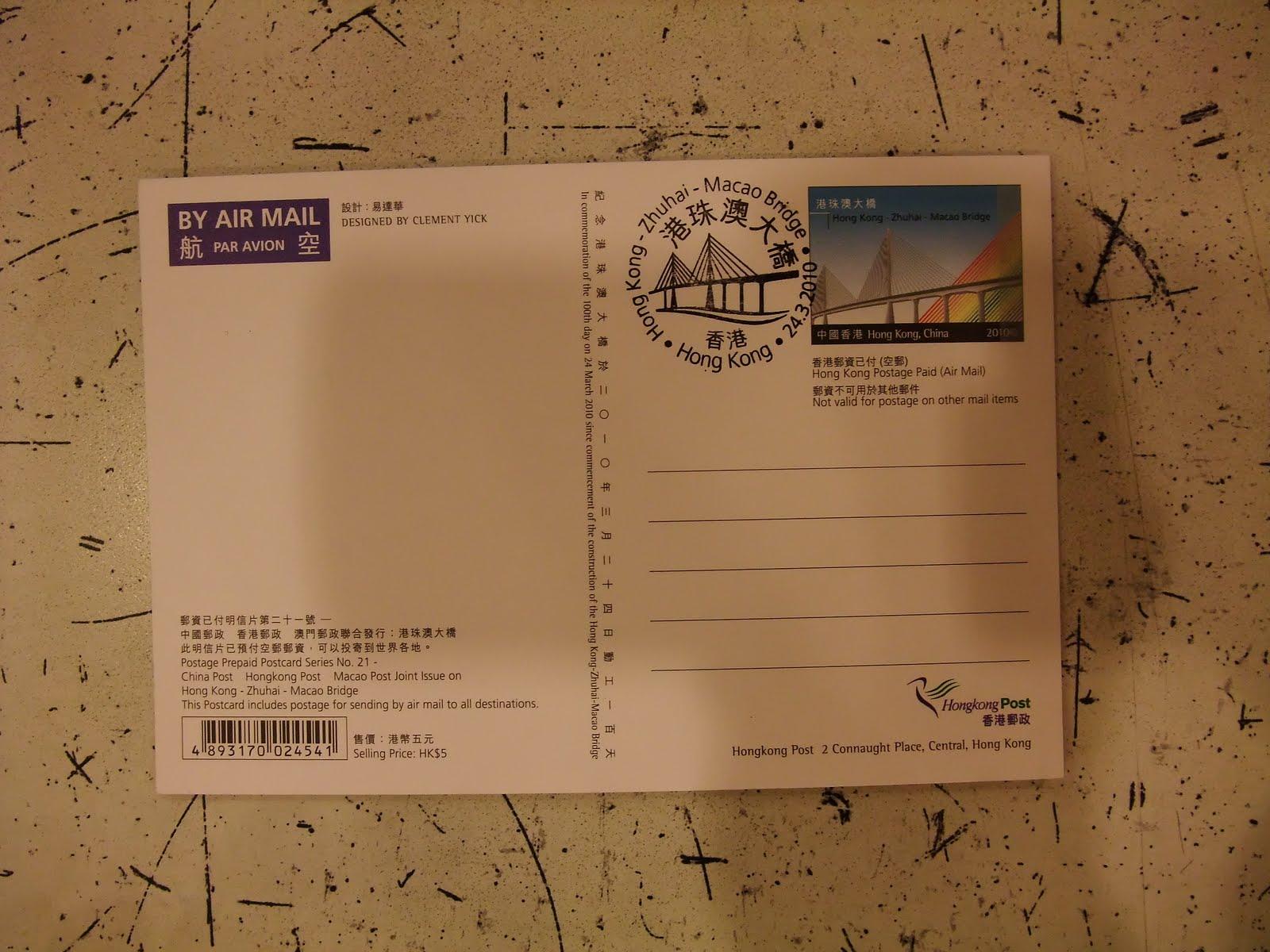 Ivanov t c tsang 39 s post office postage prepaid postcard series china post hongkong - Air china hong kong office ...
