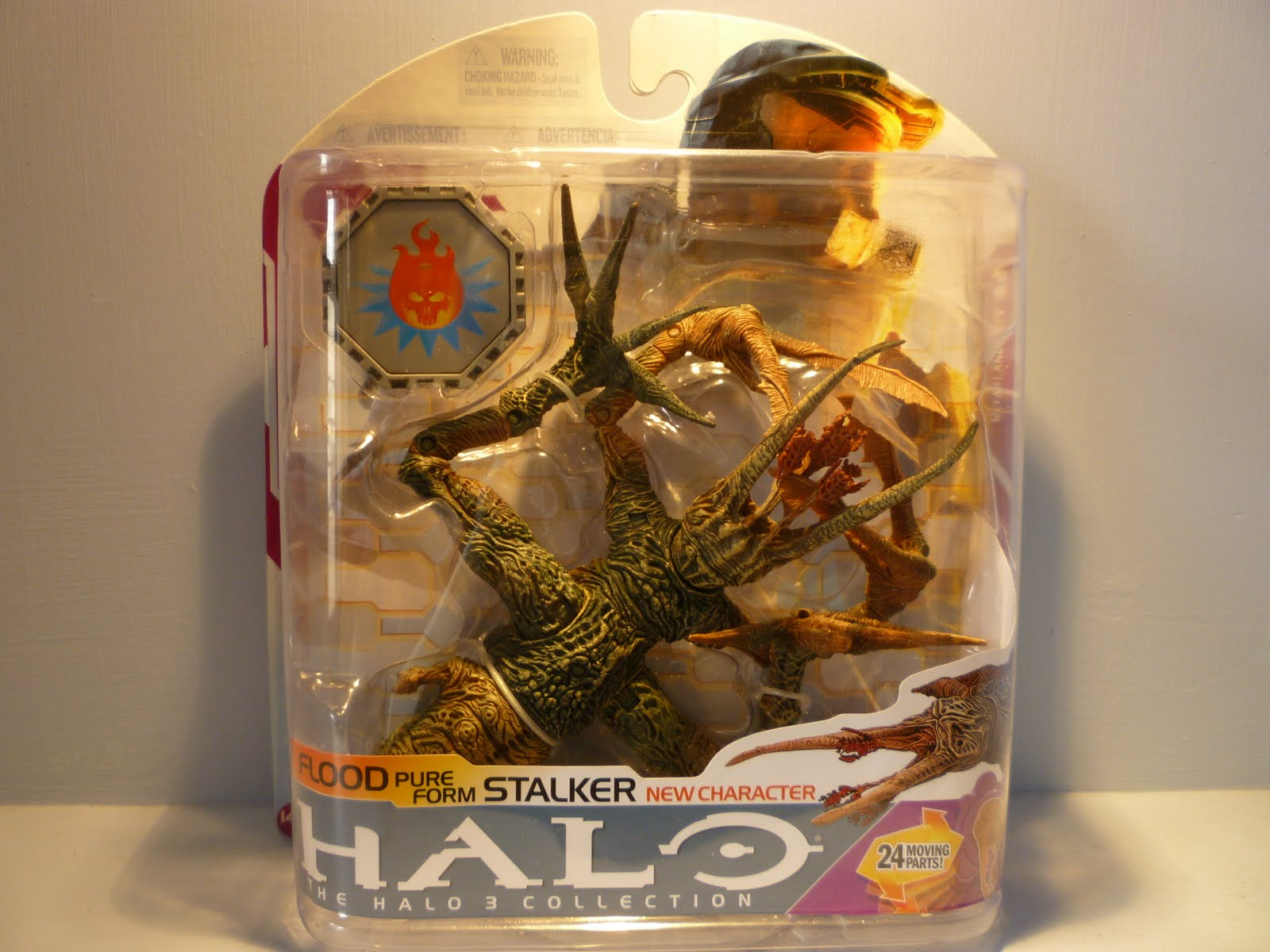 Kurobara: halo 3 Flood stalker pure form action figure