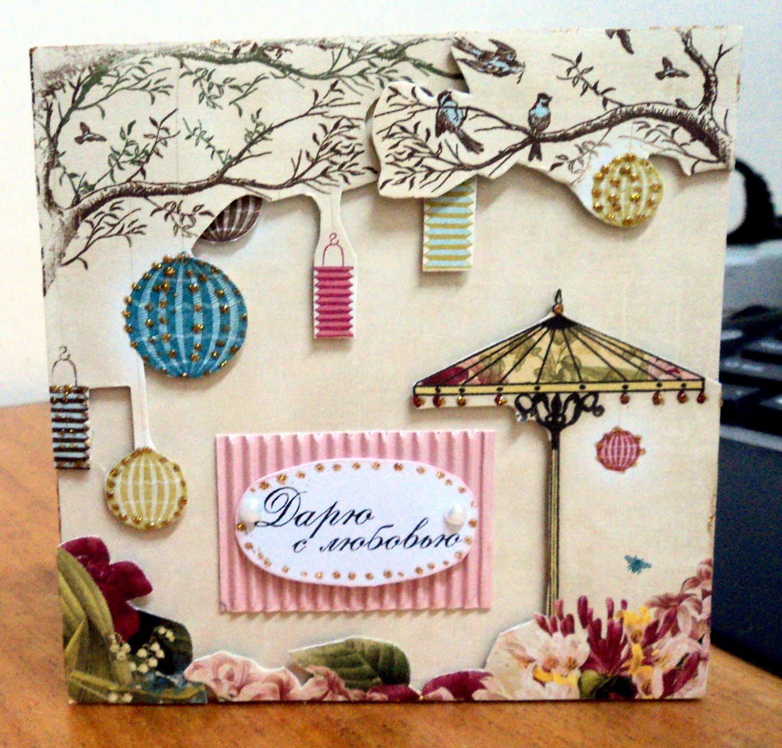 Как сделать объёмную открытку на День рождения своими руками? 8