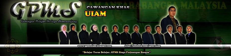 GPMS UIAM