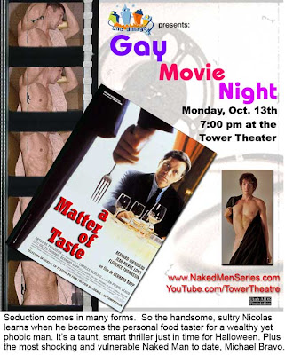 October Gay Movie Night