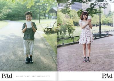 lisaa magazine