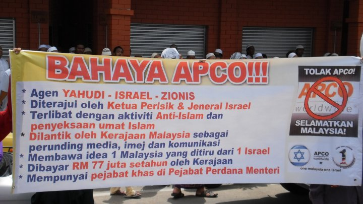 APCO??? dan UMNO??? = APNo