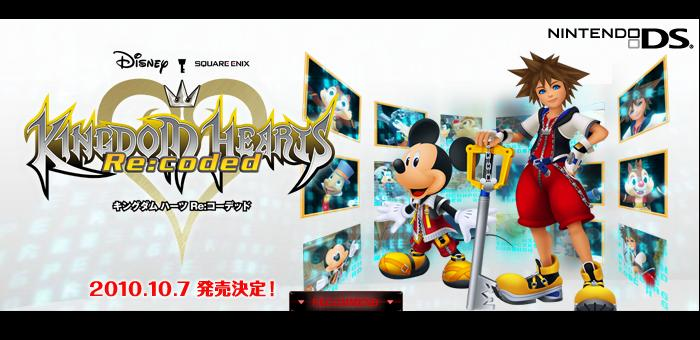 Kingdom Hearts Re Coded Cheats For Ds