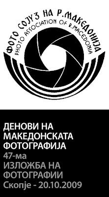 http://3.bp.blogspot.com/_TkPK7YpFD2o/SqRAFlUujUI/AAAAAAAABAg/54bh-I5DpGs/s400/denovi-logo.jpg