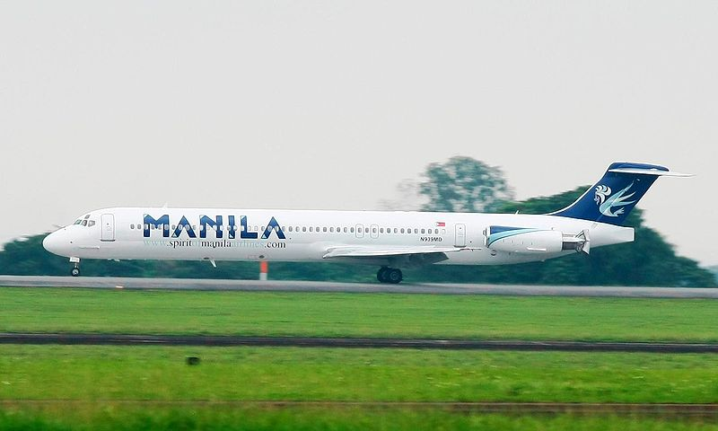 Ofw si juan spirit of manila airlines cheap flight to for Cheap flights with spirit airlines