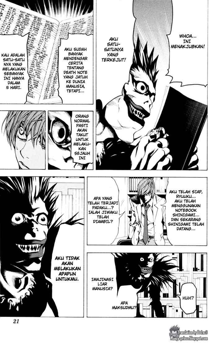 Naruto page 19