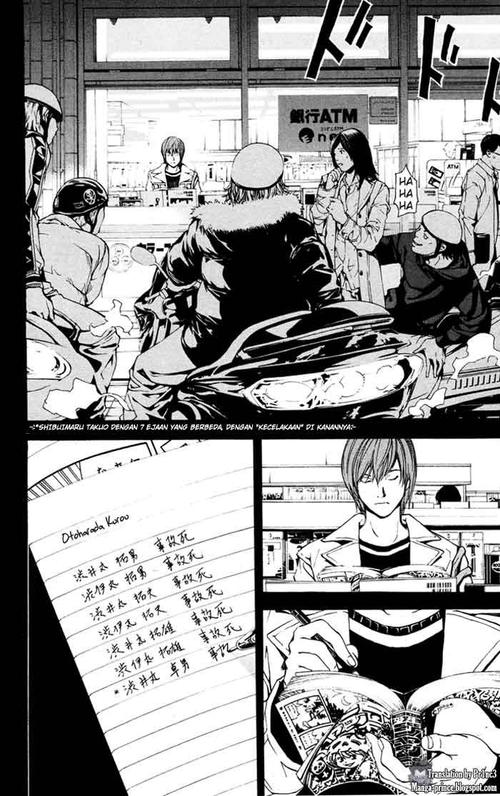 Death Note page 16