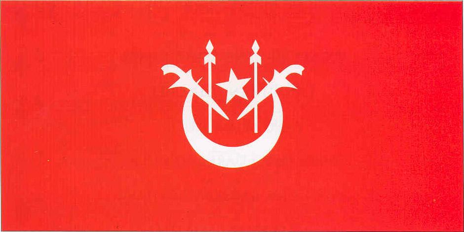 Bendera Kelantan Lama
