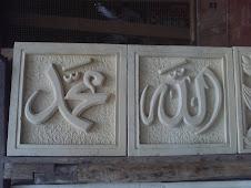 ornamen ukiran lapad ALLAH dan MUHAMAD SW