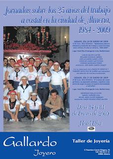 Cerradas las jornadas que recordarán el XXV Aniversario de los costaleros en Almería