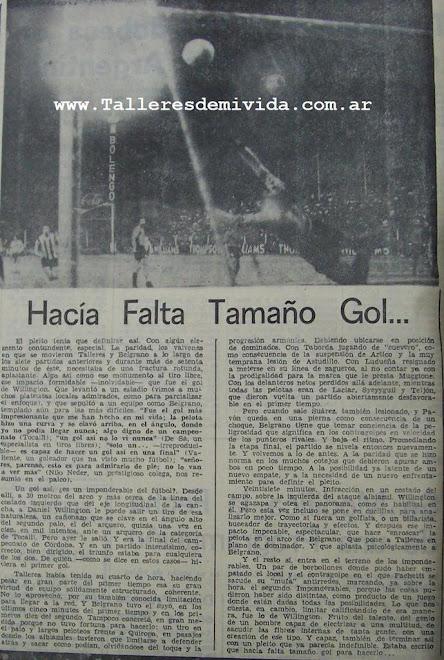 TAMAÑO GOL