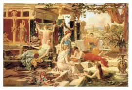 Римска баня посещение настаняване