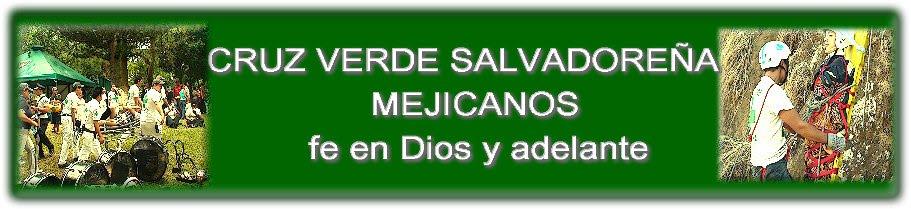 Cruz Verde Salvadoreña Mejicanos