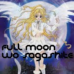 Full Moon wo Sagashite anime