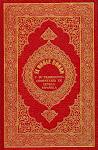 Coran Sagrado - Traducción en Español