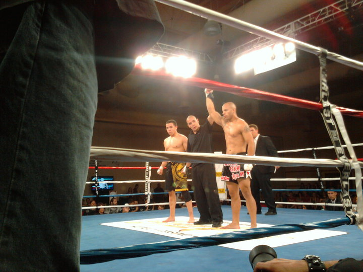 First amateur mma