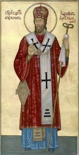 ST JOSAPHAT OF PLOTSK<br> MARTYR FOR UNION